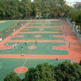 硅PU球场跑道 硅pu学校球场跑道