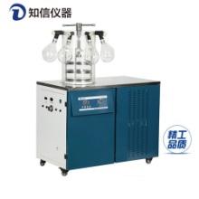 小型冷冻干燥机ZX-LGJ-27