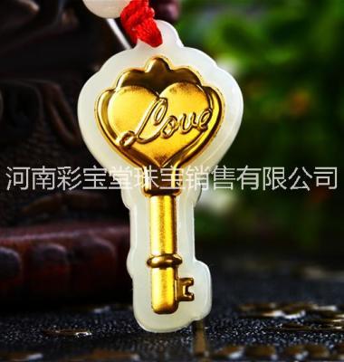 金镶玉爱情钥匙LOVE项链吊坠图片/金镶玉爱情钥匙LOVE项链吊坠样板图 (3)