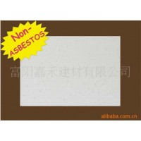 9mm纤维水泥板供应商 9mm纤维水泥板价格 9mm纤维水泥板厂家批发  嘉禾9mm轻质防水防潮防火纤维板