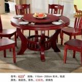 实木餐桌椅组合中式圆形家用饭桌酒店橡木大圆桌子