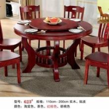 实木餐桌椅组合中式圆形家用饭桌酒店橡木大圆桌子图片