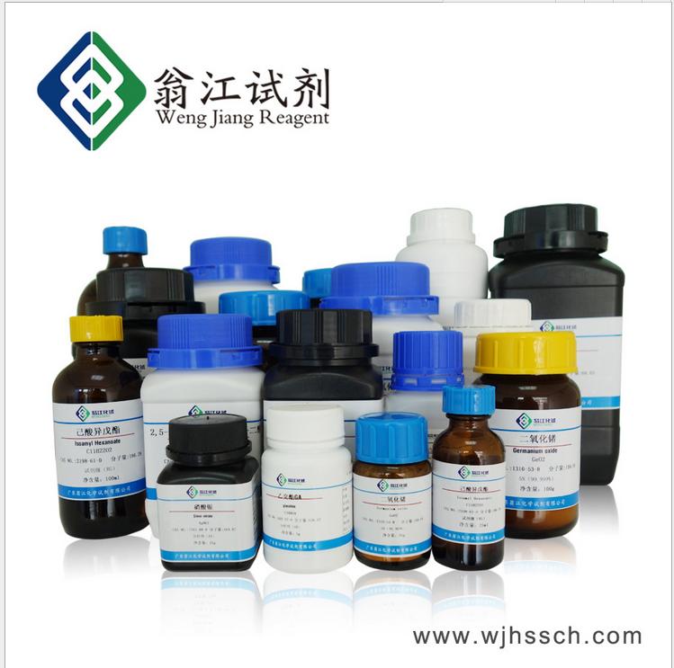 翁江试剂  1-溴代萘| 90-11-9