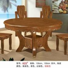 全实木中式圆形餐桌椅组合古典餐桌雕花圆桌家用饭桌明清仿古餐桌 实木中式桌