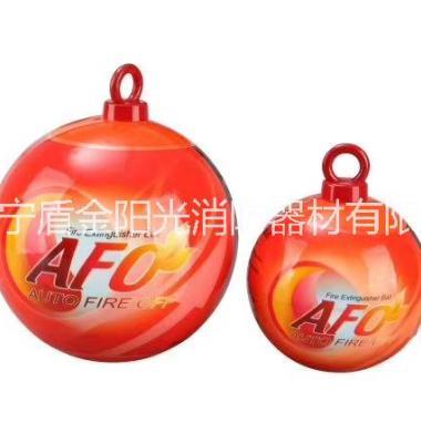 自动灭火球图片/自动灭火球样板图 (2)