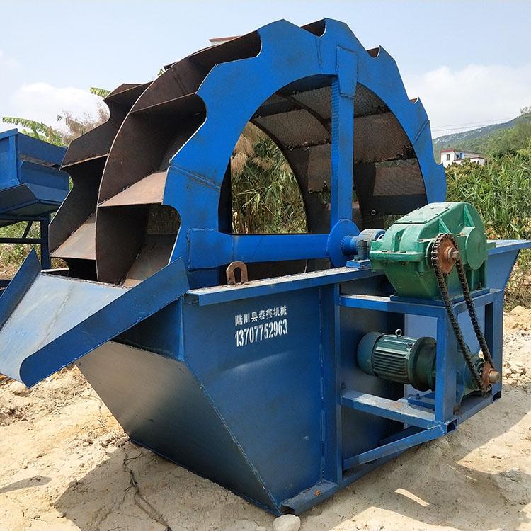 洗砂机,轮式洗沙机,螺旋洗沙机,挖沙链斗洗沙,水轮式洗沙机