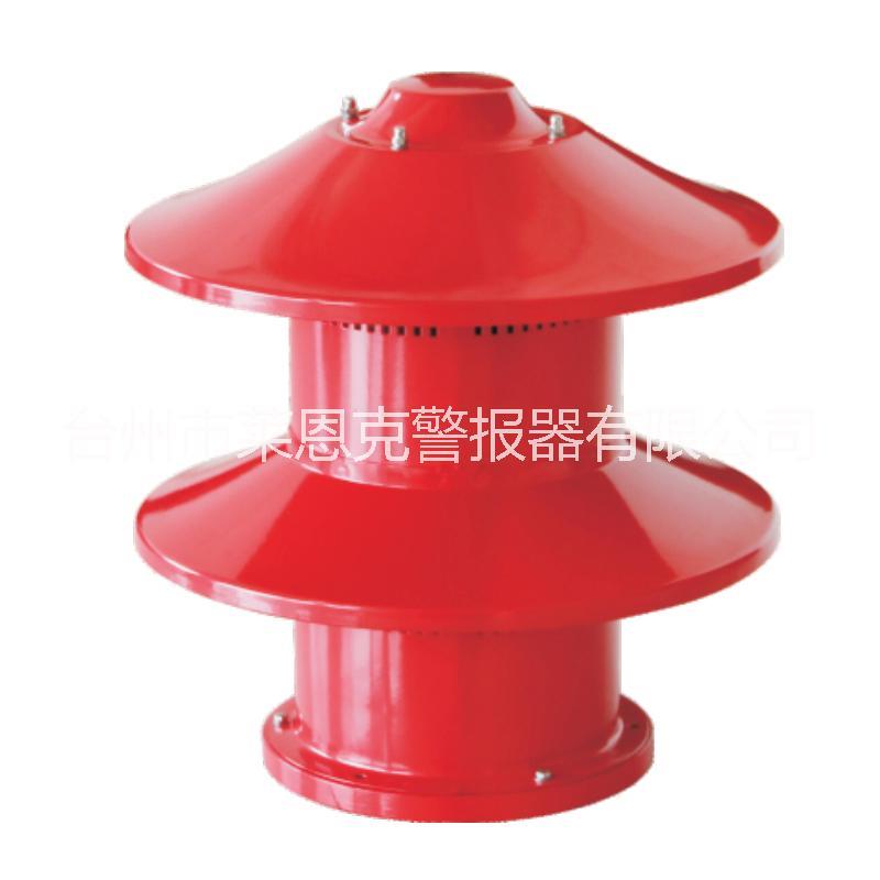 工业警报器 车间警报器 JD188防水电动报警器风螺 喇叭