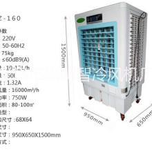 银川网吧变频冷风机优质供应商批发