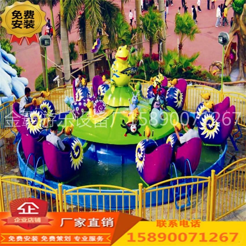 户外广场大型蜗牛特工队水陆战车欢乐岛游乐设备儿童乐园喷水射击类玩具厂家电动旋转打水刺激