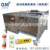 广东小型半自动面条包装机