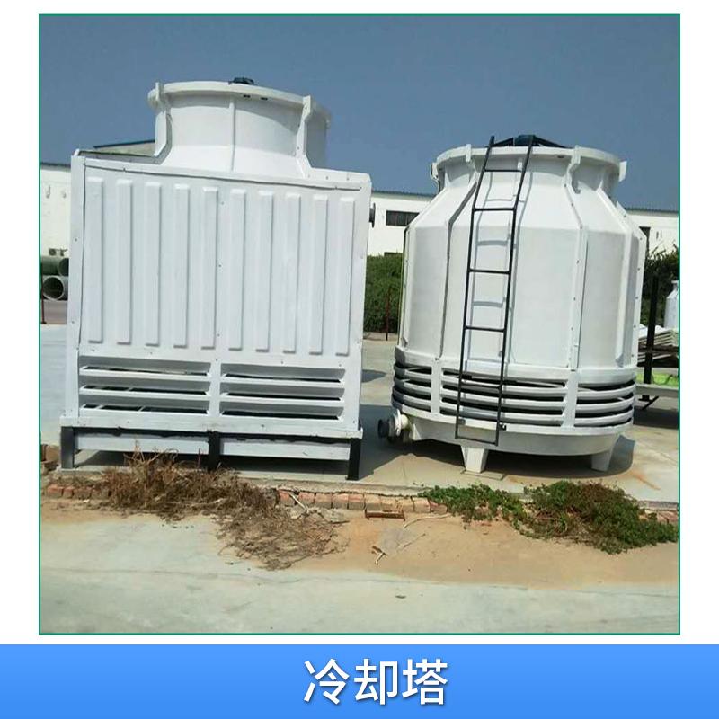循环冷却塔图片/循环冷却塔样板图 (4)