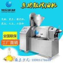 不锈钢榨油机,供应旭众茶籽商用榨油机