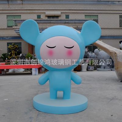 深圳玻璃钢卡通公仔厂家批发 商场购物中心雕塑直销 品牌形象雕塑 卡通雕塑