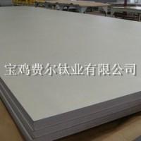 批发零售TA1工业纯钛TA1纯钛板/纯钛棒 医疗用钛合金 规格齐全 TA1 TA2高纯度钛棒钛板