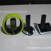 手机电话手板模型制作