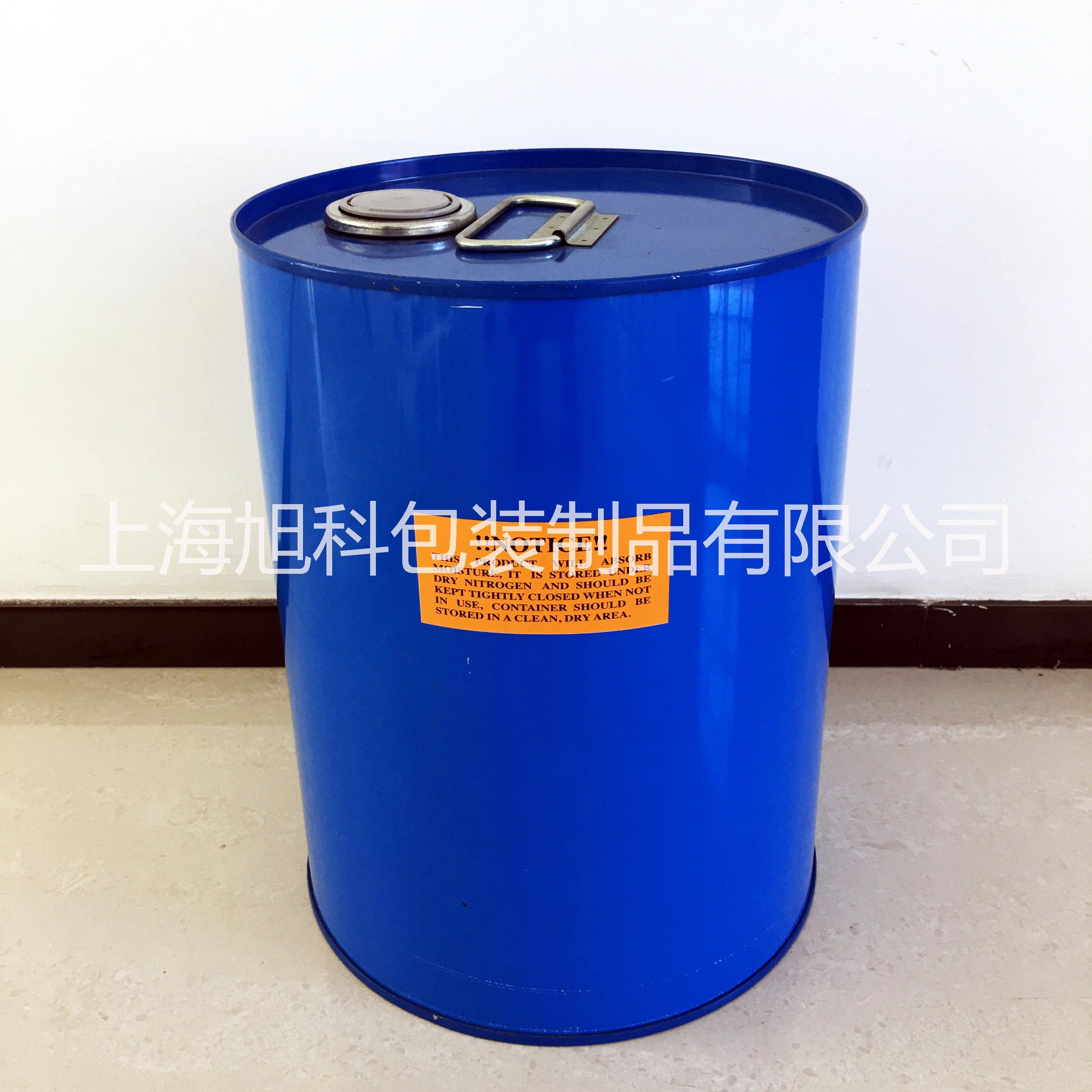 20L冷冻油桶约克桶上海20Kg化工小铁桶加厚机油桶