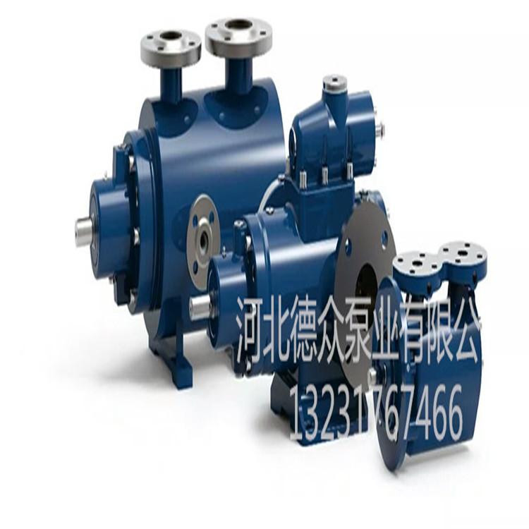 出品  船舶工程专用 无搅拌  燃油输送泵