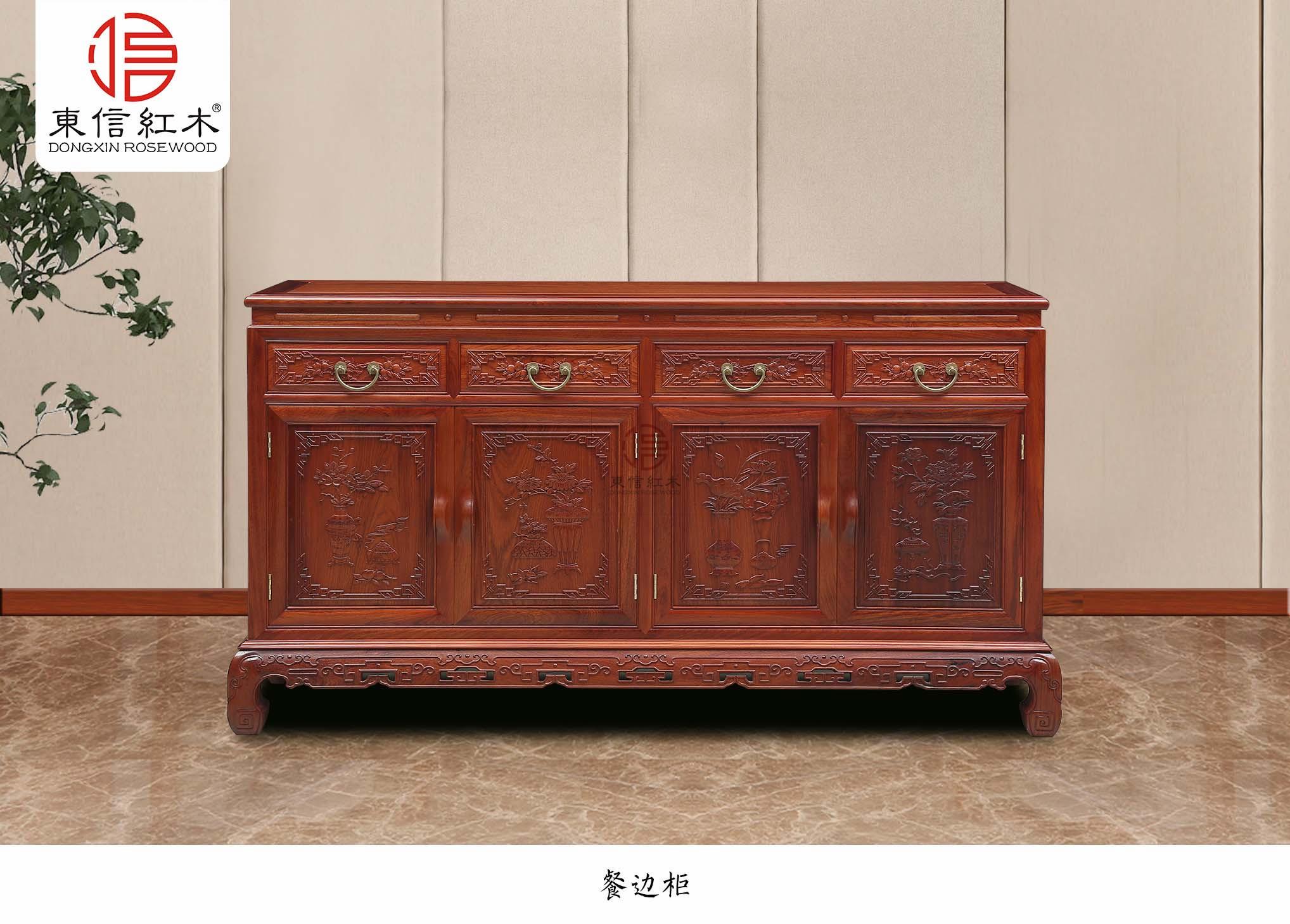 缅甸花梨木餐边柜-花梨木家具-红木家具批发-红木家具品牌-红木古典家具价格