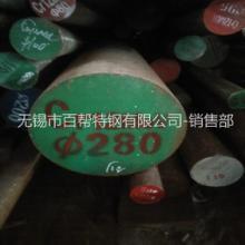 厂家供应12Cr2Ni4A合金结构钢-12Cr2Ni4A钢材产品规格、各型号圆钢价格批发