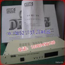 恒河B52标准型中频处理邻频调制器 射频调频电视调制器批发
