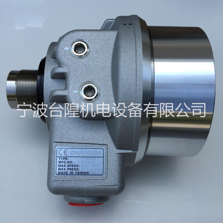台湾千岛油缸F1036S台湾千岛薄型中空5寸油缸
