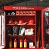 贵州消防器材 贵州消防器材维保 贵州消防器材灭火器 贵州消防器材维修各地区
