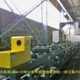 LMGQ-C80便携式相贯线切割机 LMGQ-C80便携相贯线切割机