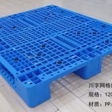 西安塑料托盘厂家批发