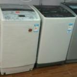 福建龙岩新罗 回收洗衣机服务 新罗洗衣机回收电话 福建洗衣机回收报价  龙岩洗衣机回收公司