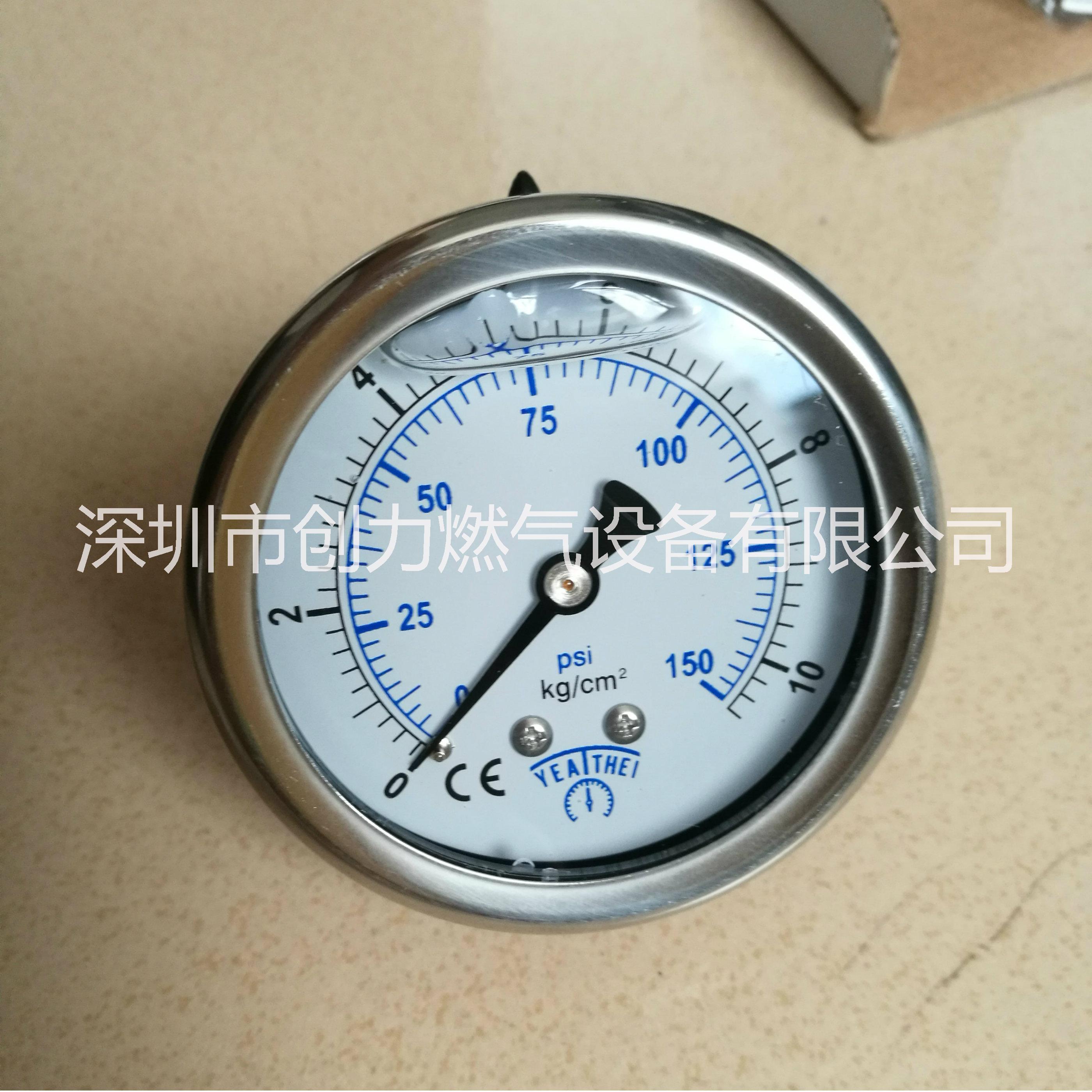 供应5kg/10kg充油压力表,15kg/20KG防震压力表,30KG/50KG铀向式压力表