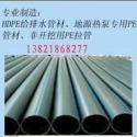 天津PERT热力管销售图片
