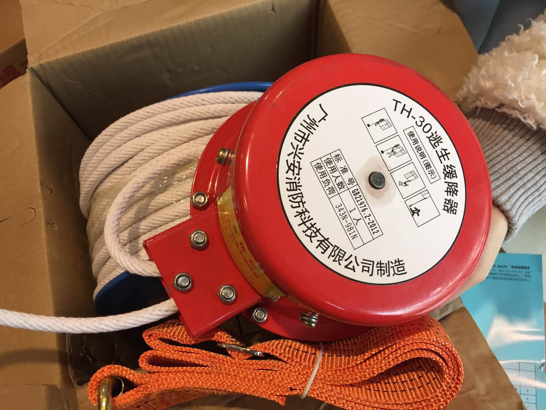 贵州消防 贵州消防指示灯 贵州消防维护 贵州消防器材各地区