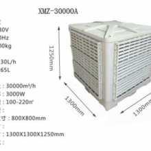浙江立式冷风机优质供应商报价表