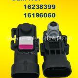 燃油压力传感器 油箱压力传感器 油箱压力传感器