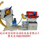 湖北武汉厂家直销 中板三合一伺服送料机 中板三合一送料机0.6-4mm