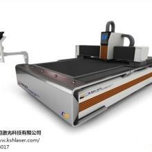 光纤激光金属切割机_大族激光_钣金行业专业激光切割机科晟恒供批发