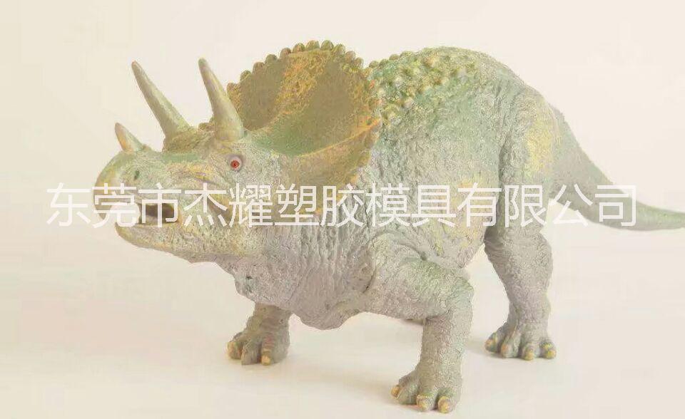 侏罗纪公园恐龙销售