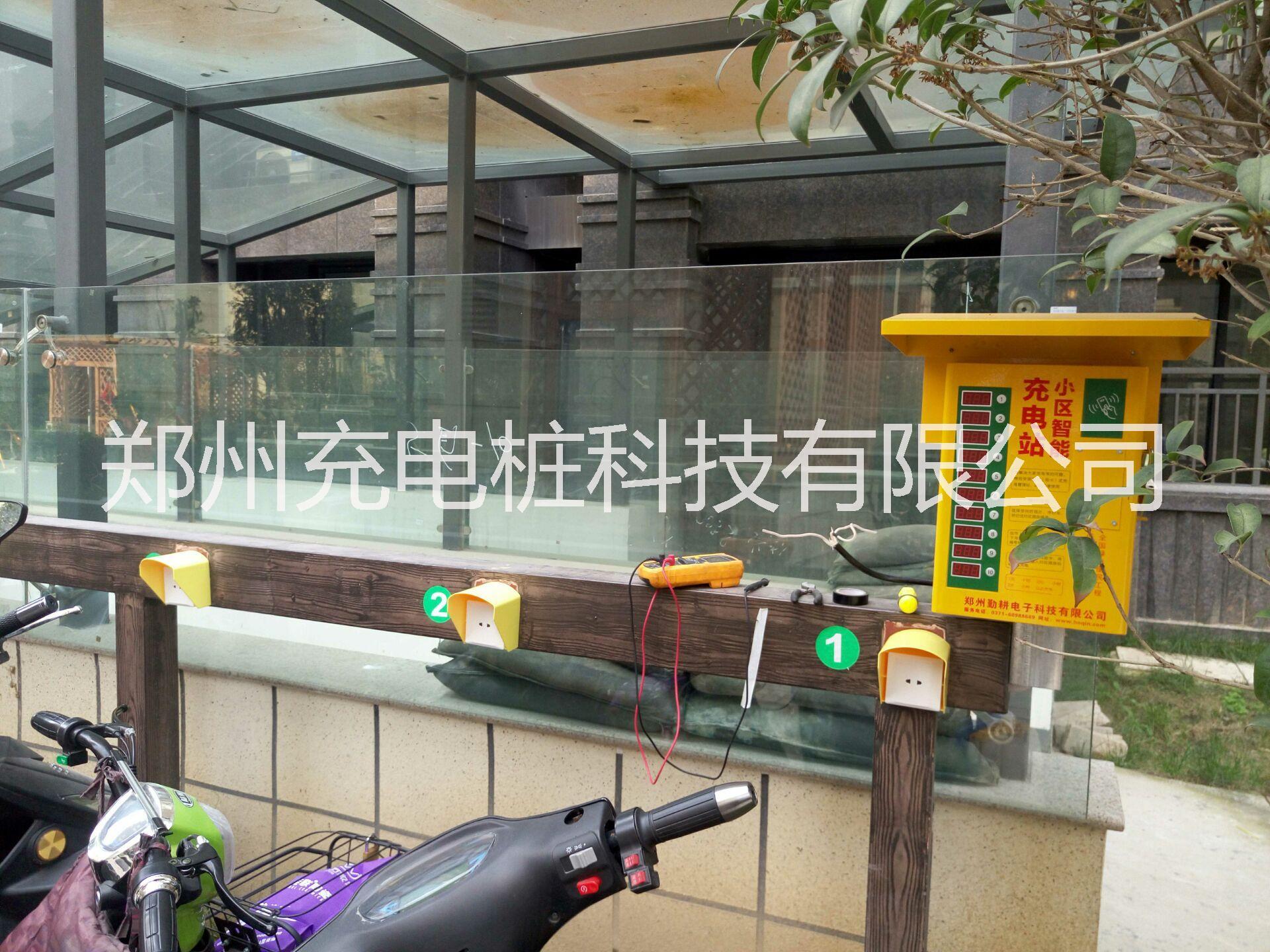 新乡充电站
