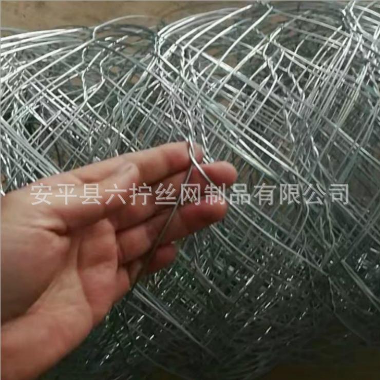 护坡喷播 边坡绿化材料 镀锌铁丝网 机编网