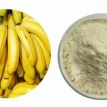 香蕉粉 果蔬粉厂家直销