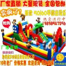 新款充气玩具城堡 大型充气滑梯 充气城堡 充气蹦蹦床 小猪佩奇  新款大型充气玩具城堡儿童充气滑梯图片