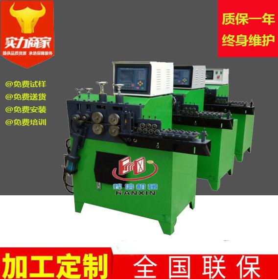 2-6/8MM全自动打圈机铁钢丝弯圈机 数控线材卷圆机成圈机 2-6/8MM全自动液压打圈机