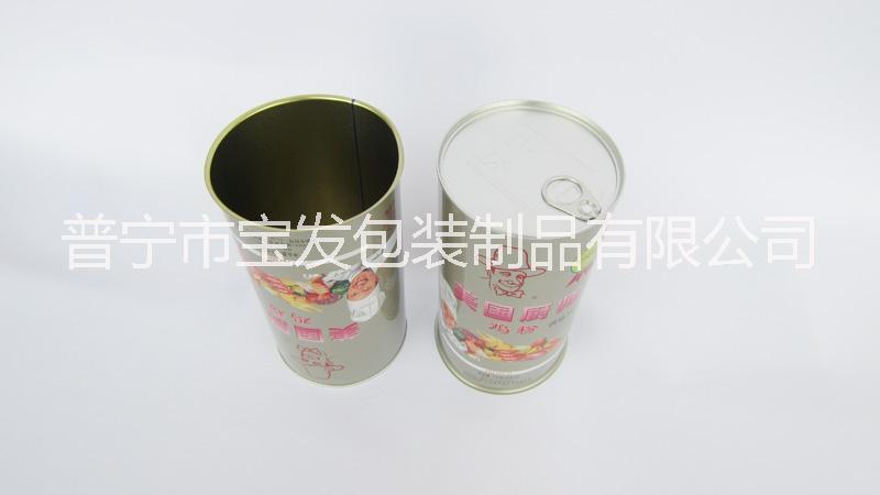 涂料罐 普宁市涂料罐直销 普宁涂料罐供应 普宁定制涂料罐价格
