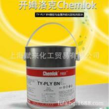 上海金属粘合剂厂家直销  上海金属粘合剂批发 上海金属粘合剂供应商 上海金属粘合剂报价