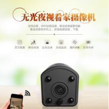 网络WiFi摄像头摄像机远程监控摄像机语音对讲摄像机图片