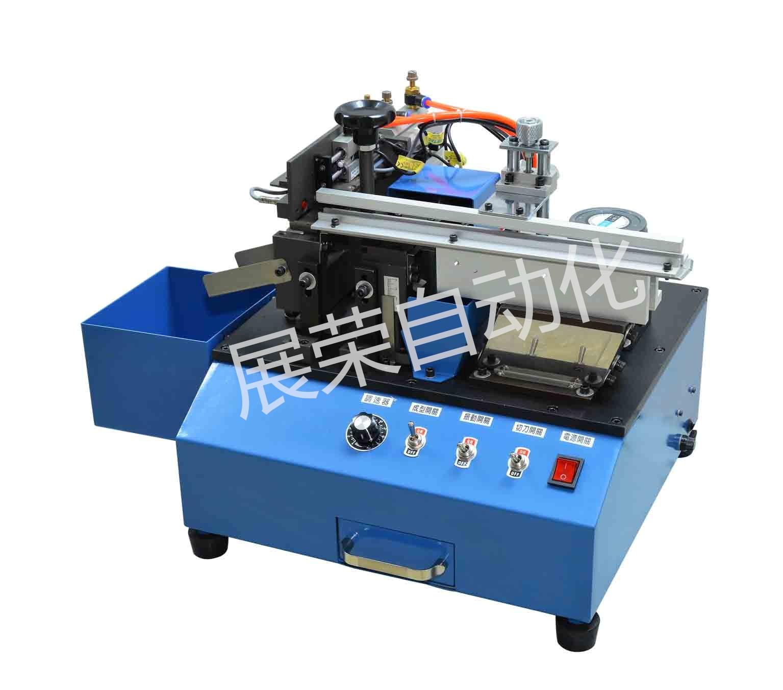 ZR-104D散装电容成型机-展荣自动化设备