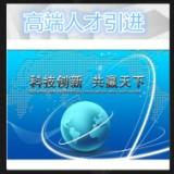 2018年广东省新型研发机构建设项目申报政府资助高额补贴高通过率