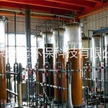 钠离子交换设备 北京离子交换设备  石家庄软水设备批发