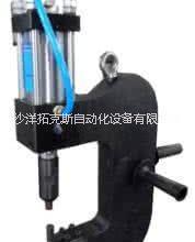 拓克斯铆接设备铆接机悬挂铆接机数控铆接机径向铆接机工业机器人径向铆接机铆接机批发