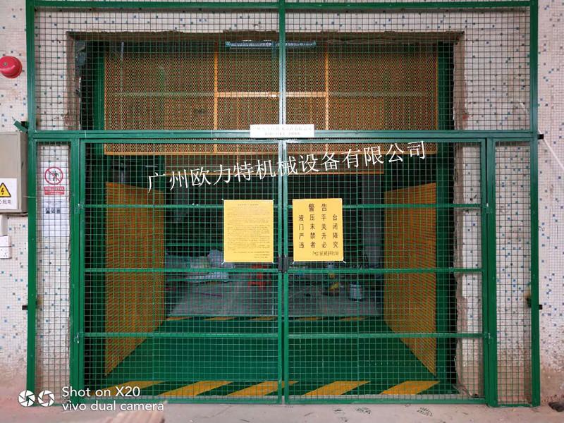 廣州擎象機械設備技術有限公司